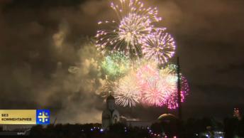 Салют в честь Таллина! В Москве отпраздновали 75 лет освобождения столицы Эстонии