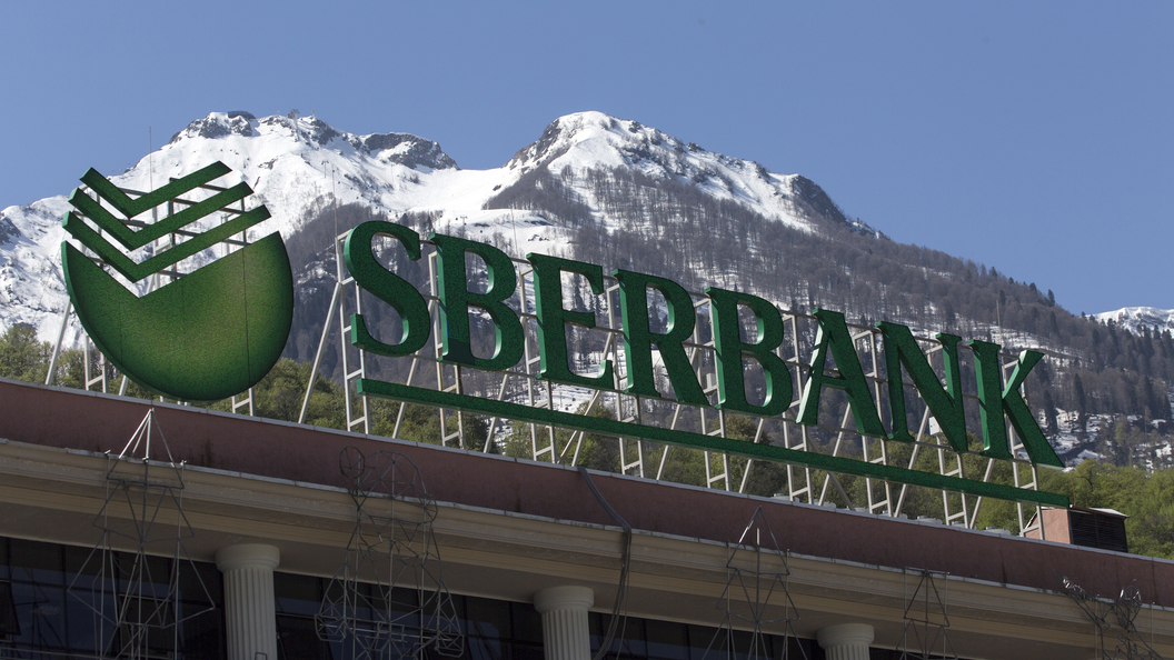 Хакеры создали новый вирус, охотящийся исключительно на клиентов Сбербанка