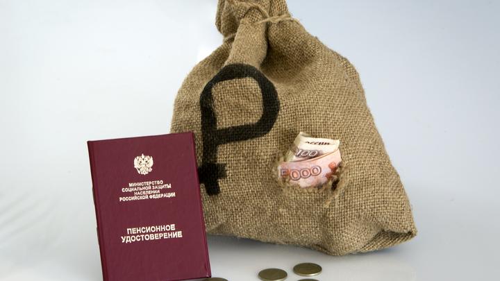 Пенсионеры в Петербурге начали получать единовременные выплаты в 10 тысяч рублей