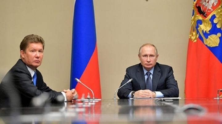 Миллер признался Путину, как закрыть вопрос полной газификации России быстрее, чем за 10 лет