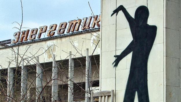 Украина как геополитический Чернобыль