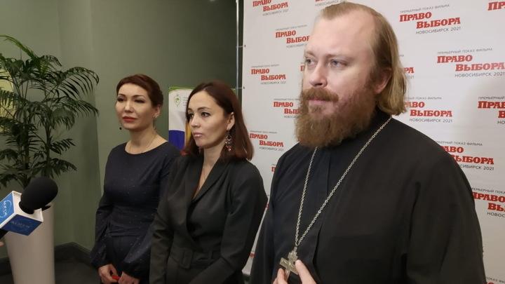«Люди не знают правды»: Фильм «Право выбора» о проблеме абортов показали в Новосибирске