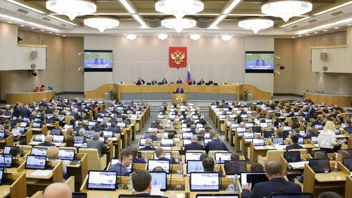 Госдума сдулась: Олигархам не грозит уголовка за исполнение антироссийских санкций