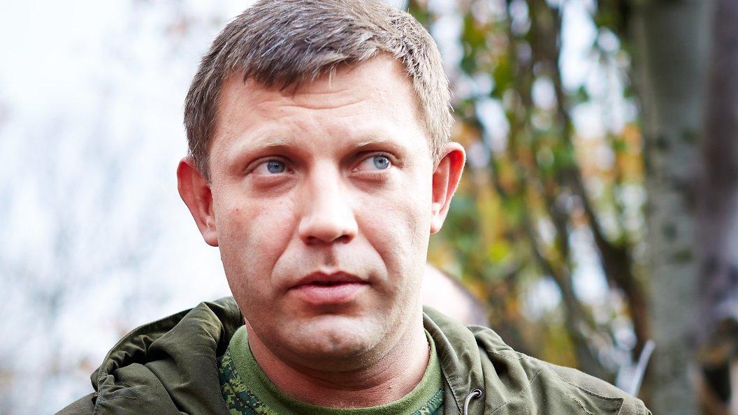 Захарченко: Чтобы вернуть Донбасс, Киеву придется сначала убить 1,5 миллиона его жителей