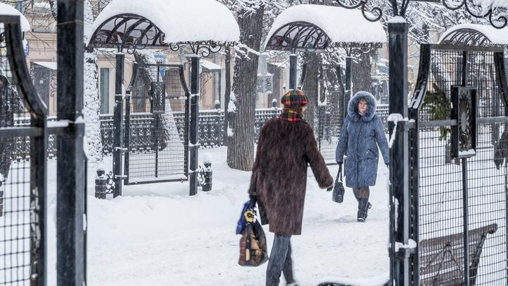Снежная пурга накроет столицу уже в эти выходные - прогноз