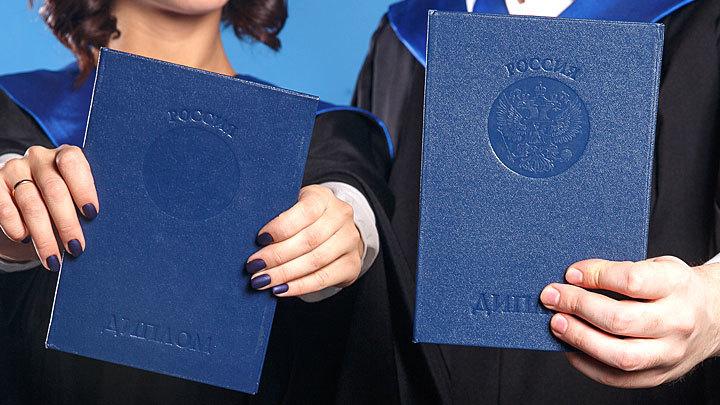 Высшее образование на дому: Блажь или необходимость?