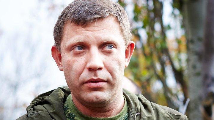 Захарченко: Малороссия создается на территории всейсовременной Украины