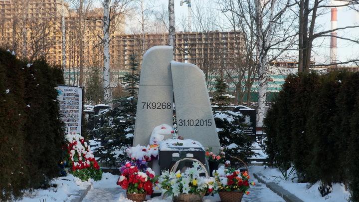 Панихида по 224 погибшим в авиакатастрофе над Синаем прошла в Санкт-Петербурге