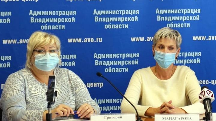 Не отходя от кассы: В Глобусе теперь можно сделать прививку и от гриппа