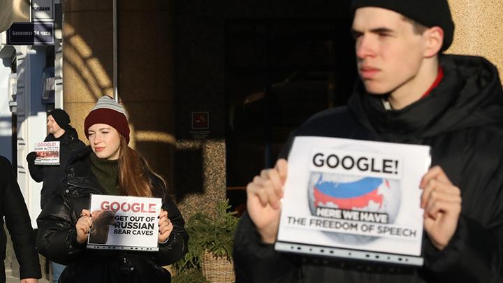 Google проиграл, Россия выиграла