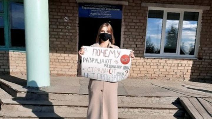 Дети вышли на пикет, чтобы спасти единственную больницу в поселке