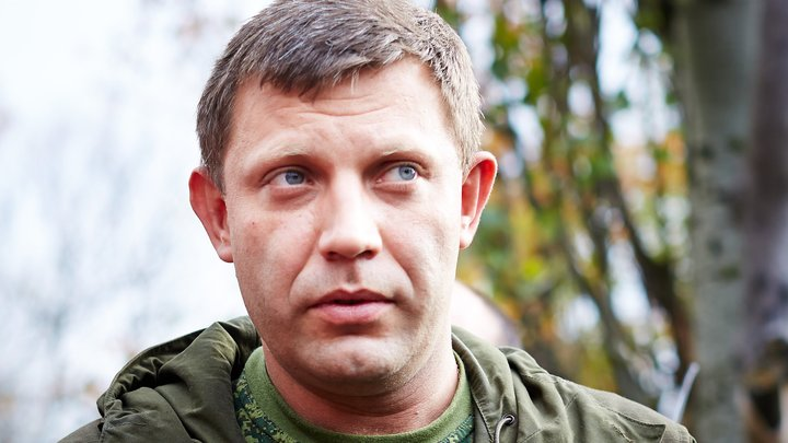Американские СМИ перешли на личности и после смерти унизили Захарченко