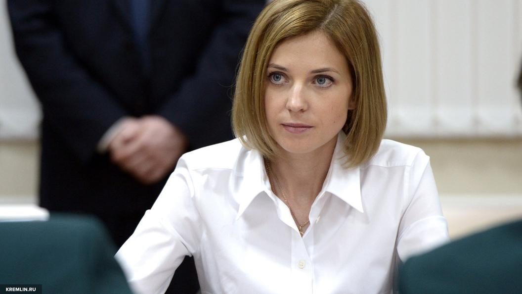 Украина объявила Поклонскую и Аксенова душителями свободы слова в Крыму и ввела санкции
