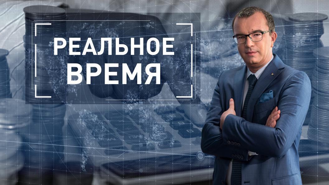 Российский бизнес-2017: проблемы роста