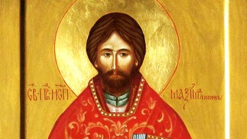 Преподобноисповедник Максим (Попов)