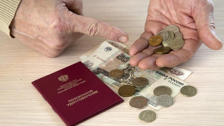 До 900 тысяч за услугу: Мошенники по-новому развели стариков перерасчётом пенсий