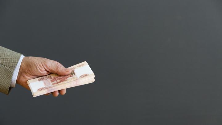 На Кубани с коррупционера взыскали миллионный штраф