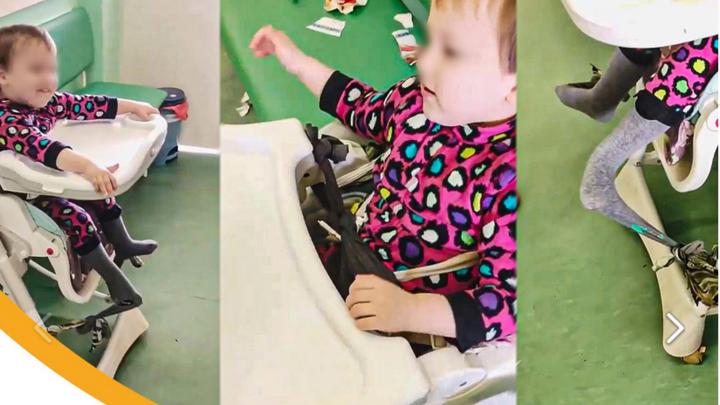 Как собаку! В Петербурге трёхлетнего сироту привязывали колготками к стулу и кровати в больнице