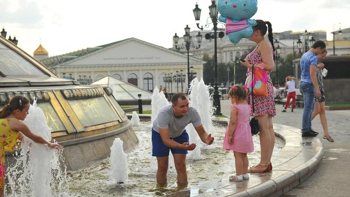 Синоптики призвали не ждать жары в Москве до конца июля