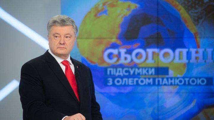 Новогоднее обращение Порошенко: На Украине готовится новый майдан?