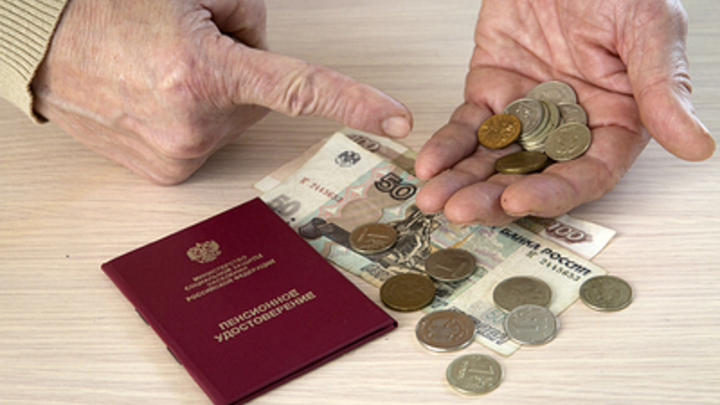 Провал пенсионной реформы внезапно доказал сам ПФР: Эффекта - ноль