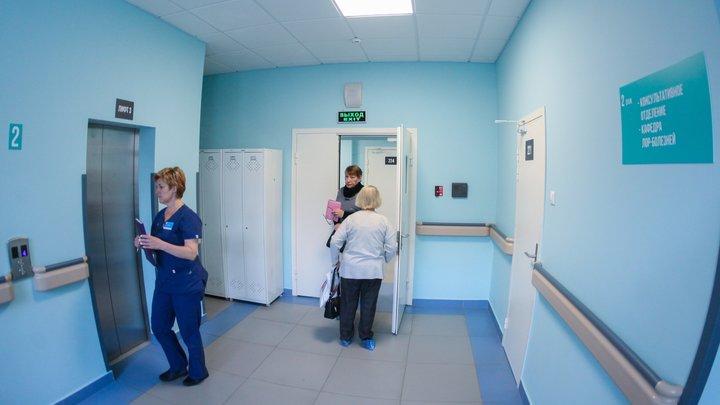 Когда проще умереть: Женщина отдала за лечение 1,5 млн рублей. И это без операций