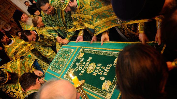 Православный календарь на 1 августа
