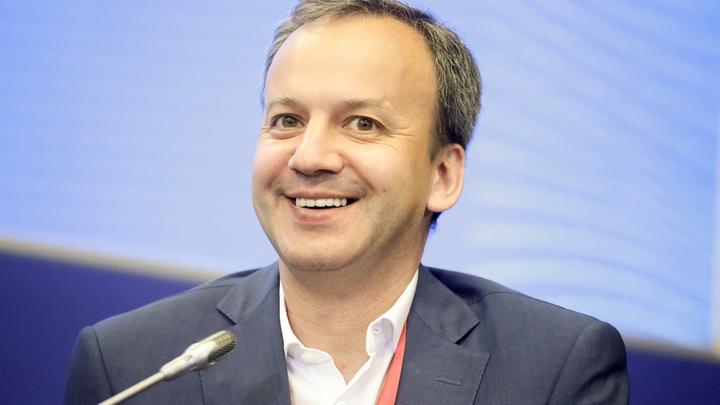 Аркадий Дворкович не вернулся в Россию после дня рождения - СМИ