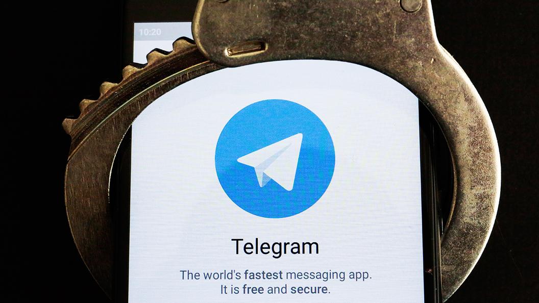 Что будет за нелегальное пользование Telegram – ответ IT-юриста