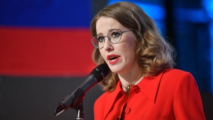 Ксения Собчак присоединилась к травле Марии Захаровой