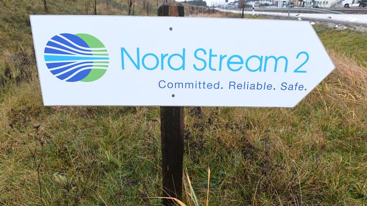 Настроены сделать всё возможное: В США резко высказались о Северном потоке - 2