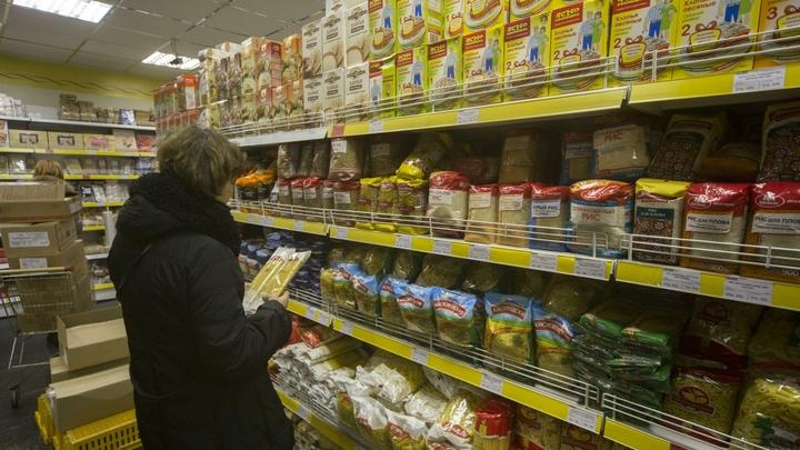 Власти отказались менять набор потребительской корзины из-за МРОТ