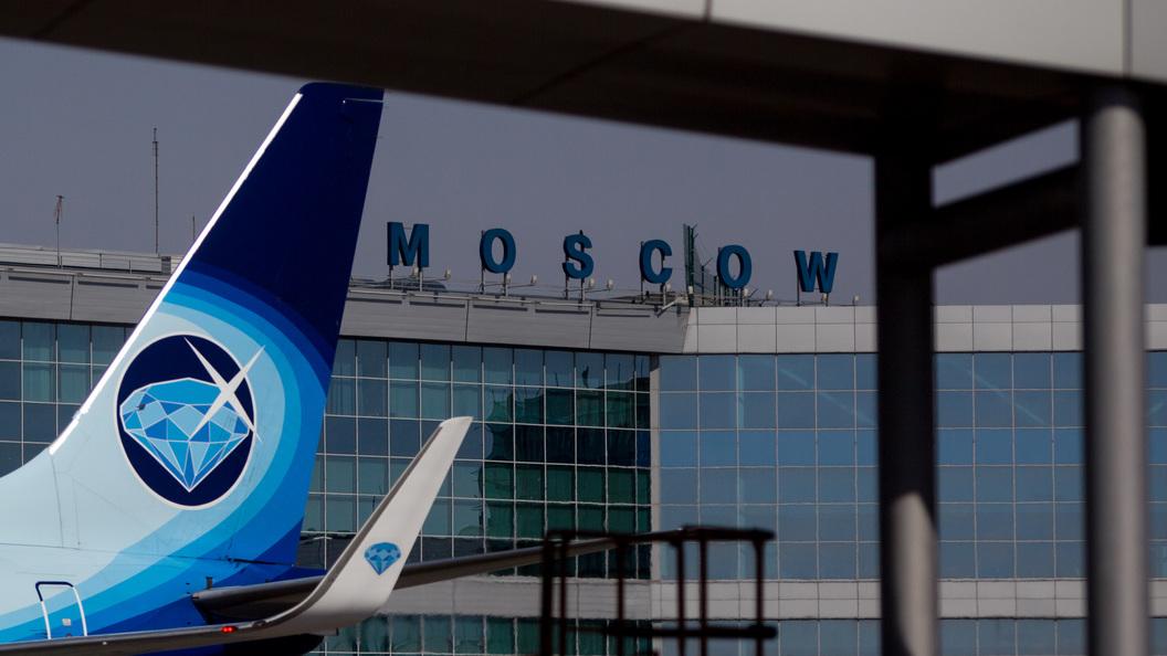 В московских аэропортах откажутся от бумажных билетов к осени