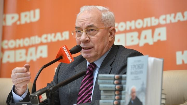 Нагнетание русофобии: Азаров объяснил, по чьей указке Киев принял решение о выходе из СНГ