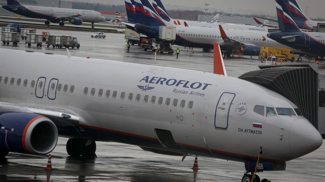 «Аэрофлот» опроверг обвинение внеиндексации зарплат