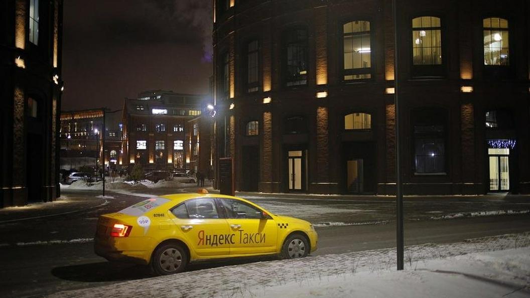 Украинцы открыли охоту на водителей и пассажиров Яндекс. Такси
