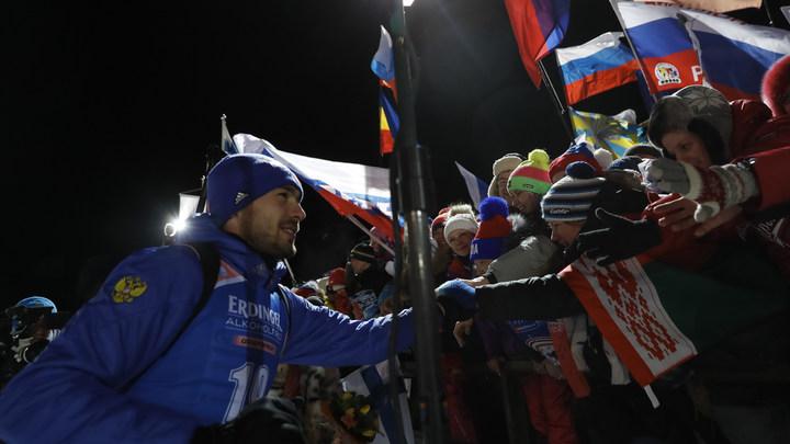 Кубок мира по биатлону: победа или поражение?