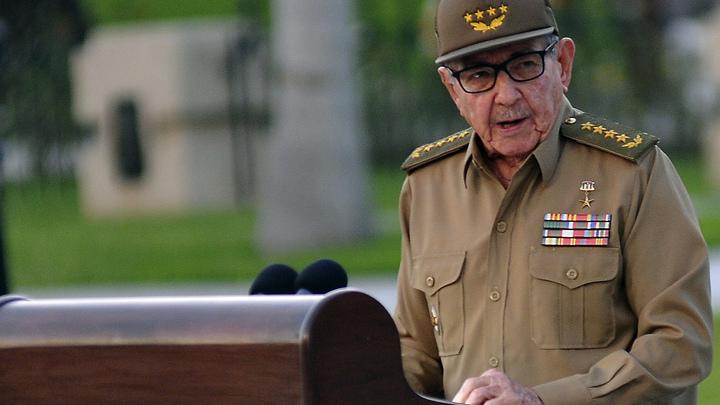 Рауль Кастро покинул пост лидера компартии Кубы