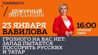 Грозного на вас нет: Запад пытается поссорить русских и татар