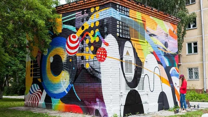 В Новосибирске могут закрасить научные граффити в Академгородке