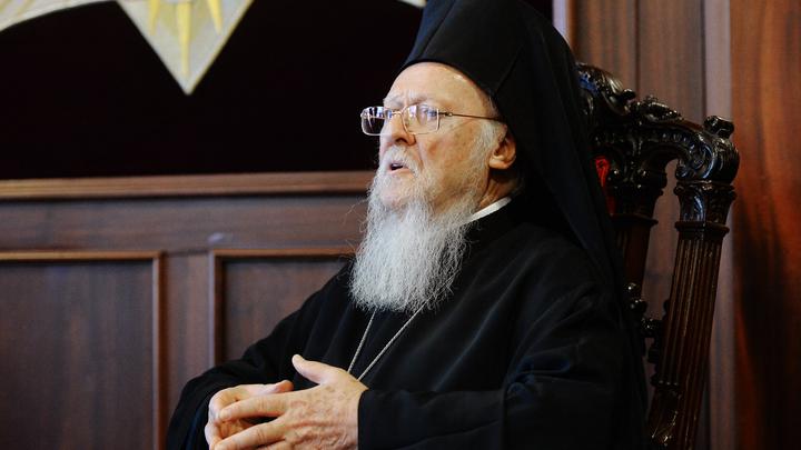 Патриарх Константинопольский достоин извержения и анафемы - эксперт