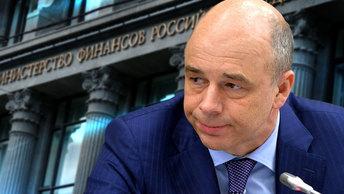 Болезнь российской экономики или что день грядущий нам готовит?