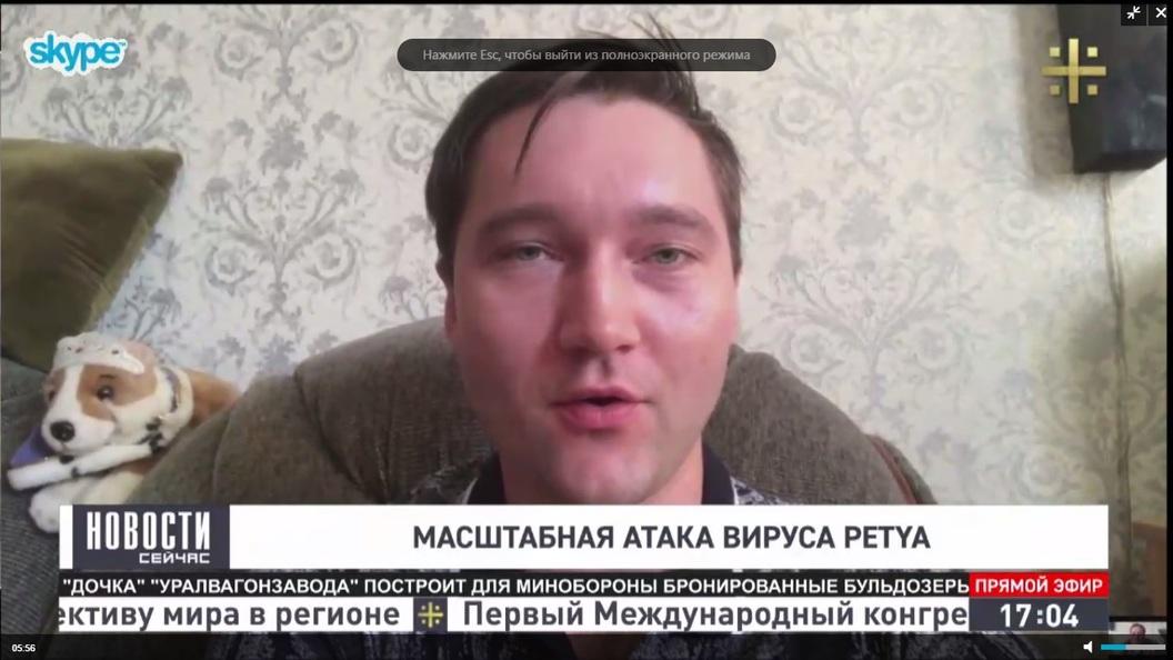Эксперт: Уязвимость под вирус Petya могли создать в АНБ