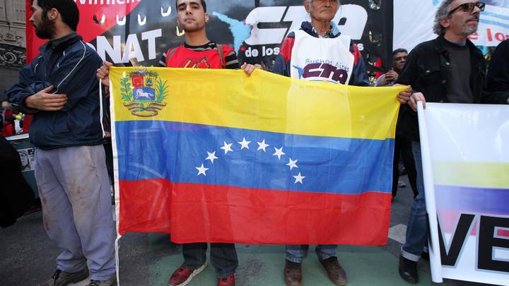 Америка назвала события в Венесуэле захватом власти