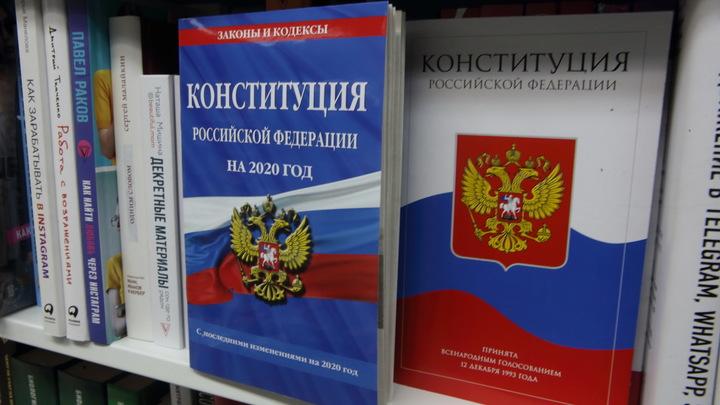 Границы сохраним. А русских? Конституция России на очередной стадии обсуждений