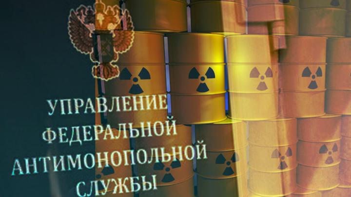 ФАС нашла в России шесть неестественных монополий