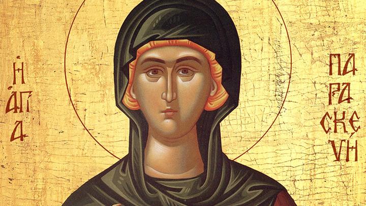 Преподобномученица Параскева Римская. Православный календарь на 8 августа