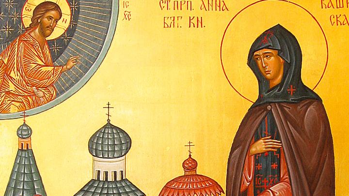 Благоверная княгиня Анна Кашинская. Православный календарь на 25 июня