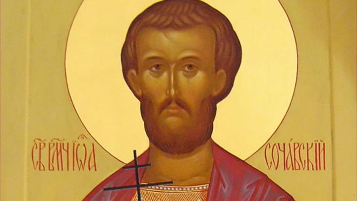 Небесный покровитель торговцев. Преподобный Иоанн Новый, Сочавский. Церковный календарь на 15 июня