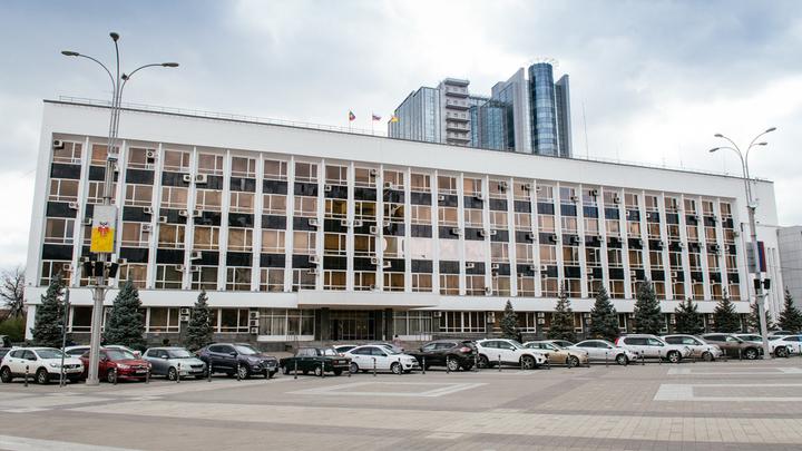 Мэрию Краснодара наказали за неподобающие ответы на обращения граждан